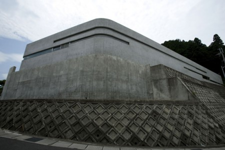 HOUSE OF THE WEEK: Horizontal House, Shiga, Japan