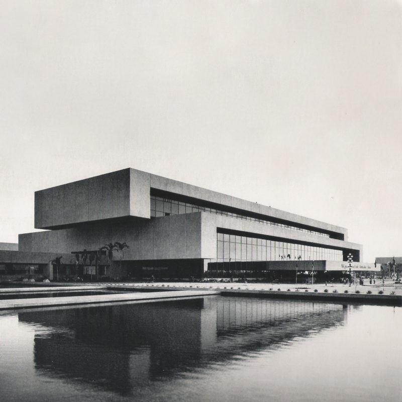 Philippine International Convention Centre, Leandro V. Locsin